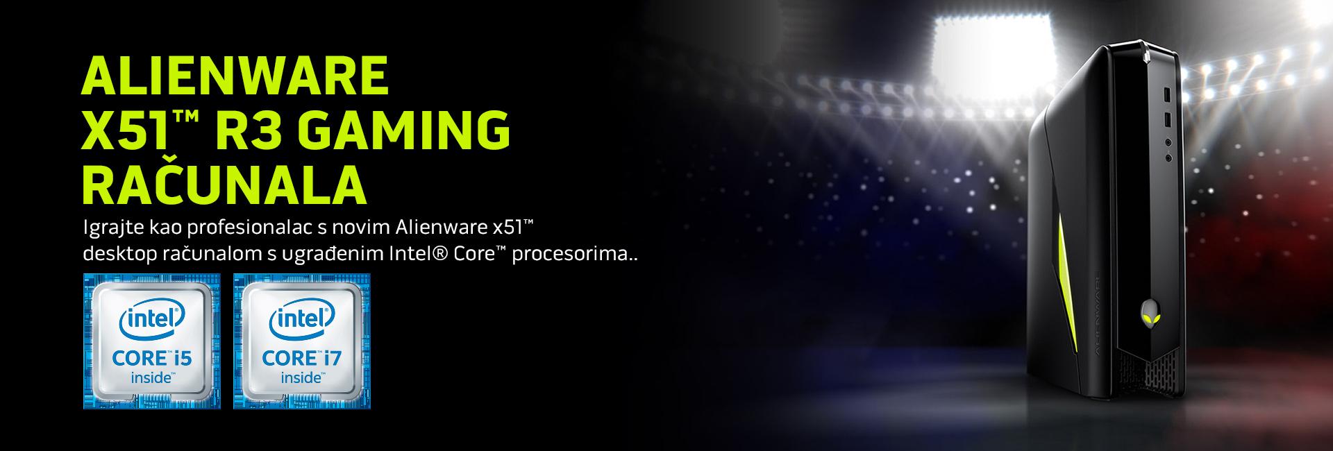 Alienware X51™ R3 gaming računala